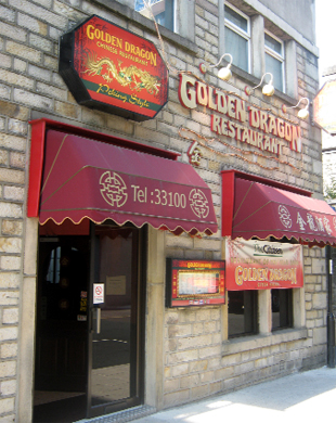 RARE TREAT: The Golden Dragon, Lancaster