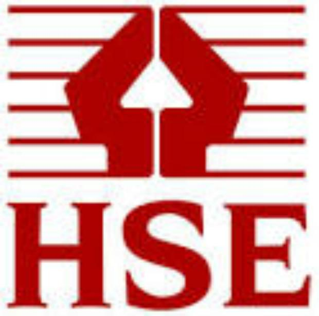 HSE officials to investigate worker's death