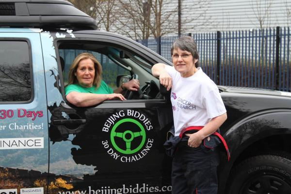 HOSTS: Edwina Sorkin (in the car) and Kate Sleath. (Photo courtesy of criticalphotography.co.uk)